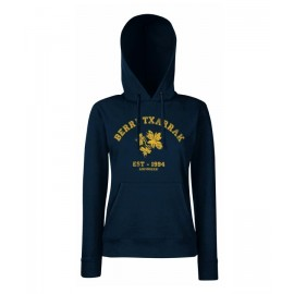 Hoodie BACK TO SCHOOL (Navy Blue) FITTED